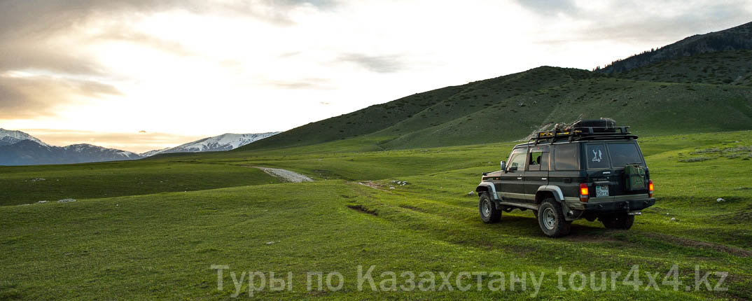 Автотуры по Казахстану