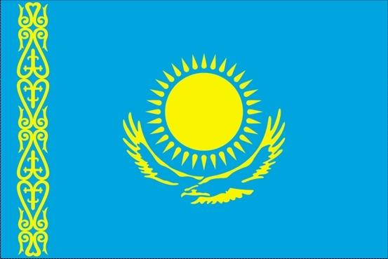 Государственный флаг РК